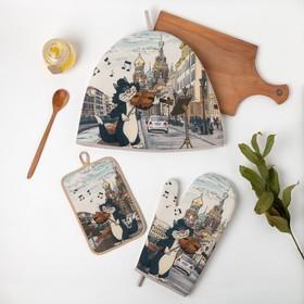 Кухонный набор Музыкант (грелка, рукавица, прихватка 14х22 см) хлопок 70%, пэ 30%, 190г/м2