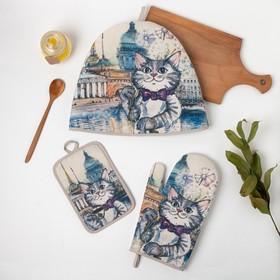 Кухонный набор Прогулка по набережной (грелка, рукавица, прихватка 14х22 см) хлопок 70%, пэ