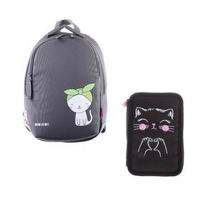Рюкзак школьный Bruno Visconti, 42 х 31 х 14 см, эргономичная спинка, Happy Cat, серый
