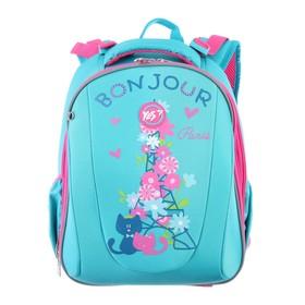 Рюкзак каркасный YES H-28 38*29*15 дев Bonjour, бирюзовый 557734