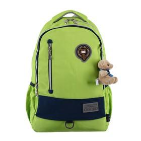 Рюкзак молодежный с эргономичной спинкой Yes OX 331, 47 х 29 х 14.5, зелёный