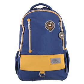 Рюкзак молодежный с эргономичной спинкой Yes OX 331, 47 х 29 х 14.5, синий