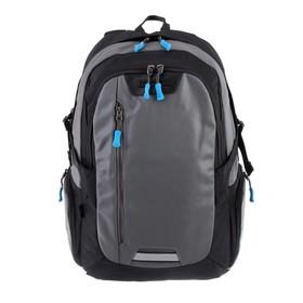Рюкзак молодежный эргоном.спинка Yes T-31 44*31*13.5 Bob, серый 553184