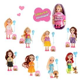 "A set of ""Fairy Princess"" MIX"