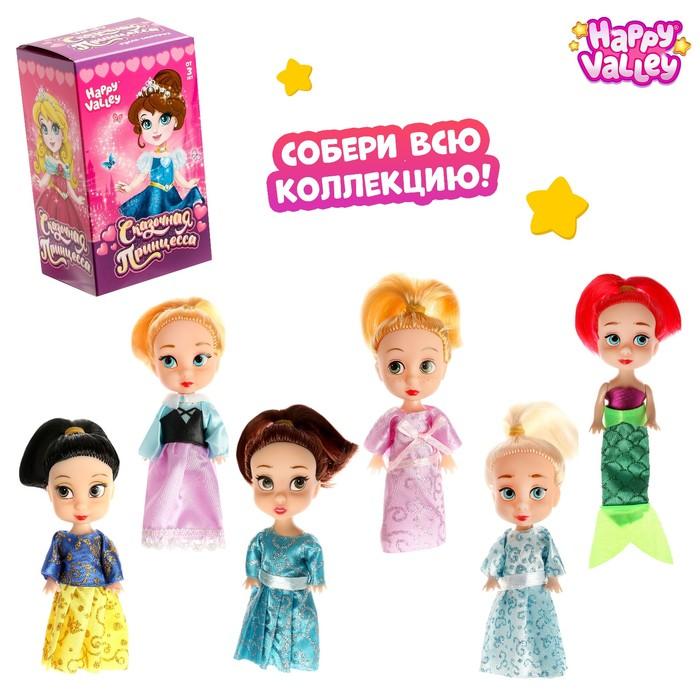 Кукла малышка «Сказочная принцесса», МИКС