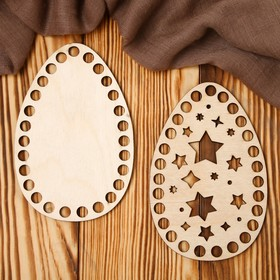"Blank-set of 2 details for knitting ""Egg star"" 15*10cm Plywood 3mm"