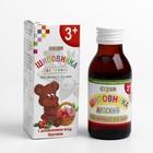 Сироп шиповника для детей с 3-х лет, ягоды брусники, 100 мл
