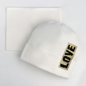 Комплект для девочки (шапка, снуд), цвет молочный, размер 50-54