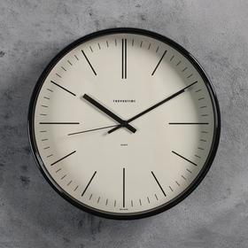 """Часы настенные, серия: Интерьер """"Эдит"""" d=30.5 см"""