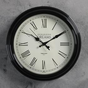 Часы настенные, серия: Классика,  римские цифры, d=31 см