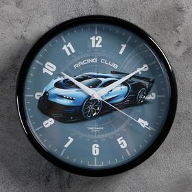 """Часы настенные """"Гоночный автомобиль"""", d=22.5 см, синий"""