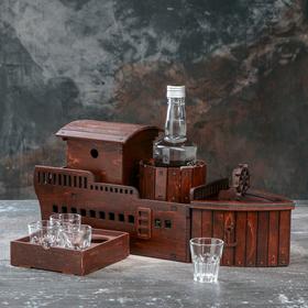 "Мини-бар деревянный ""Катер"", 44x20 см"