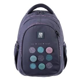 Рюкзак школьный с эргономичной спинкой Kite 8001, 40 х 29 х 17, для девочки, серый