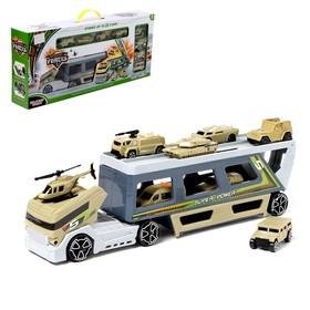 Машина «Трейлер» с 7 машинами и вертолетом