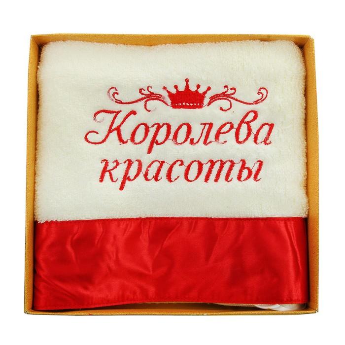 Дети года, картинка с надписью королева красоты