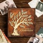 Родословная книга «Семейная летопись», с деревянным элементом, 86 листов, 24,5 х 23 х 4 см - фото 490823