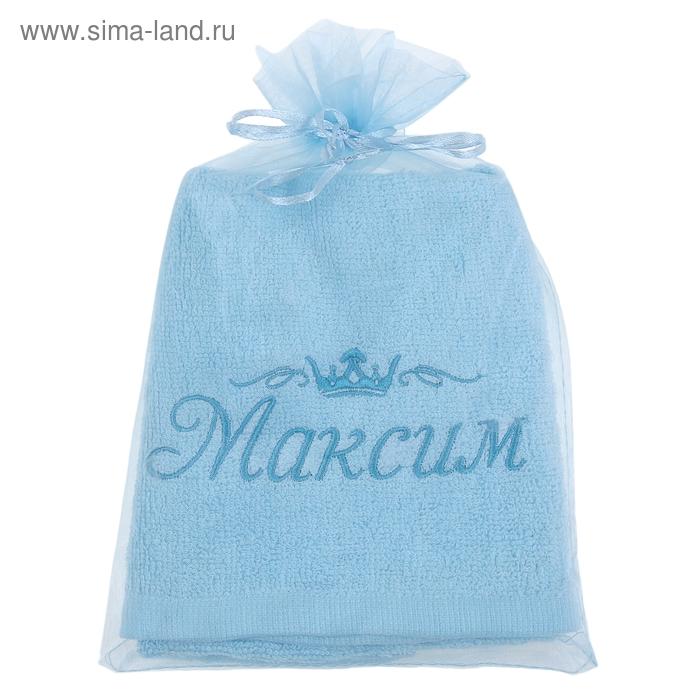 Полотенце с вышивкой 100% хлопок Максим 32*70 см 370гр/м2