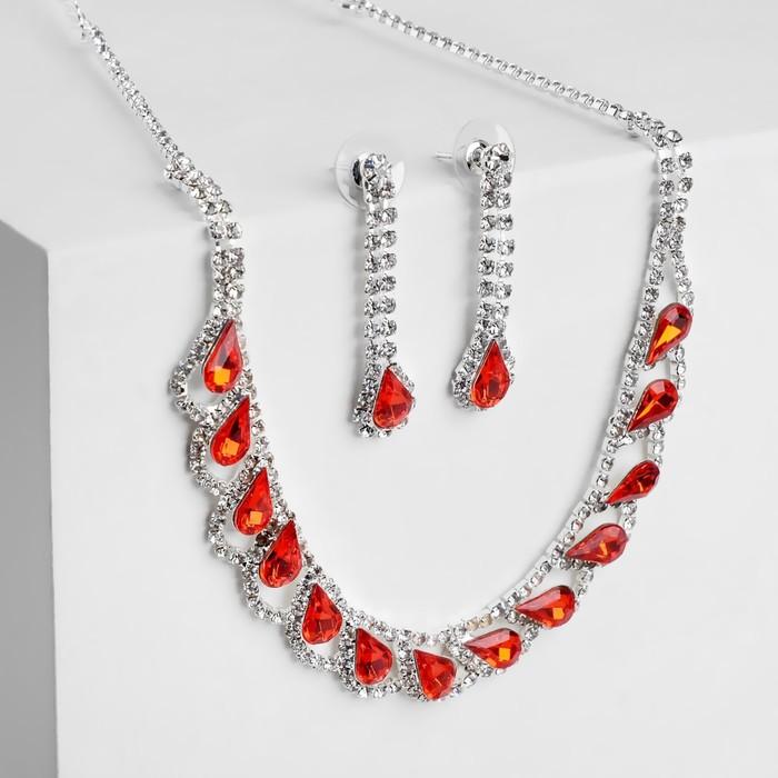 """Набор 2 предмета: серьги, колье """"Листопад"""" капли, цвет красно-белый в серебре"""
