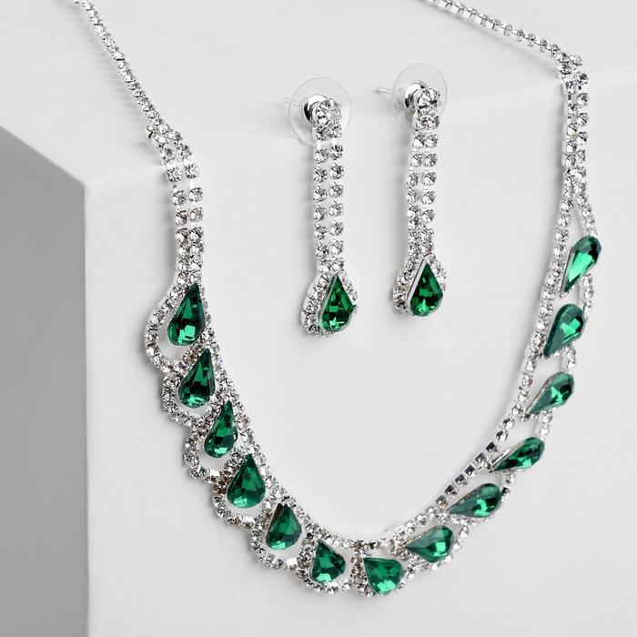 """Набор 2 предмета: серьги, колье """"Листопад"""" капли, цвет зелёно-белый в серебре"""