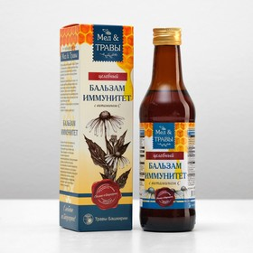 Сироп на растительном сырье «Бальзам Иммунитет с витамином С» с медом 240 мл