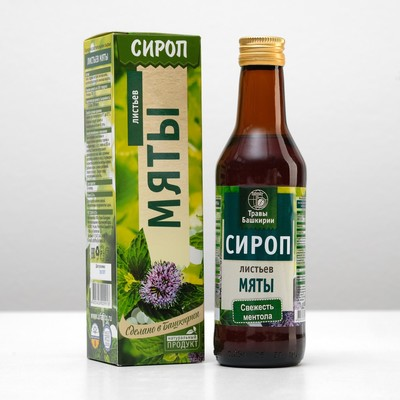 """Syrup vegetable raw materials """"Of mint leaves"""" 240 ml"""