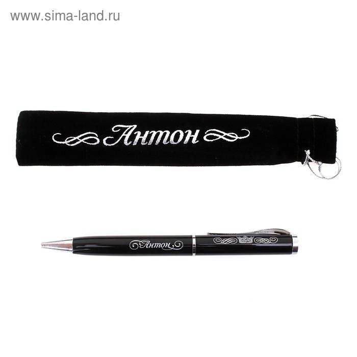 "Ручка ""Антон"", в бархатном мешочке"