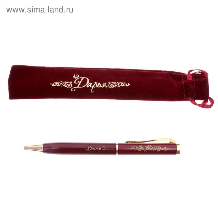 """Ручка """"Дарья"""", в бархатном мешочке"""