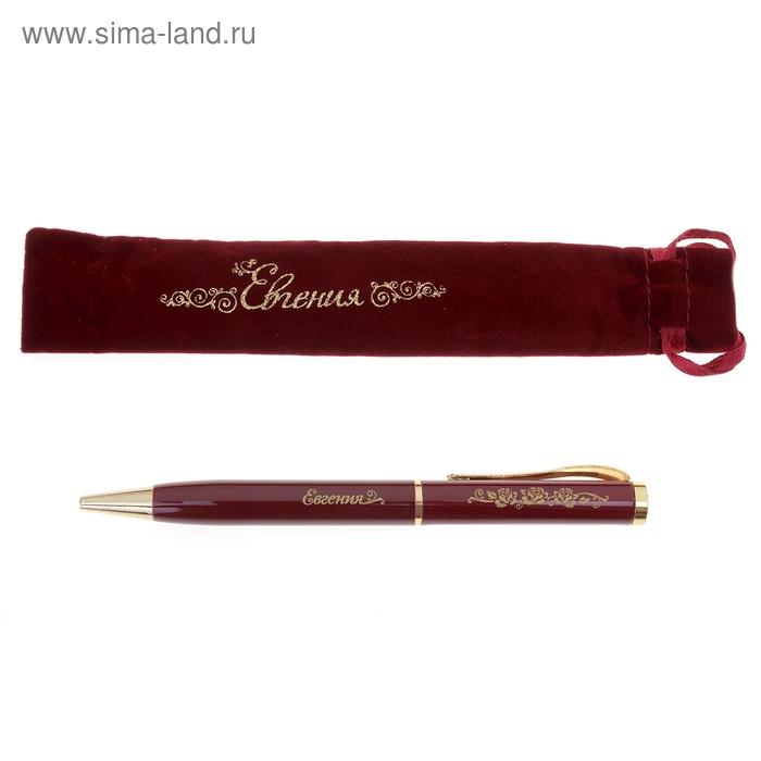 """Ручка """"Евгения"""", в бархатном мешочке"""