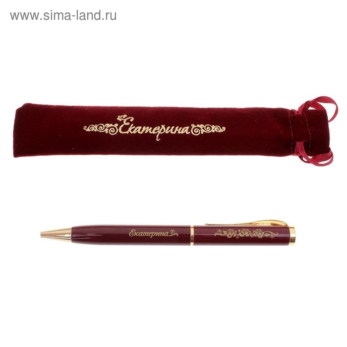 """Ручка """"Екатерина"""", в бархатном мешочке"""