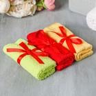 Towel MIX