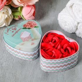 Мыльные лепестки в шкатулке-сердце 'Любимой сестренке' Ош