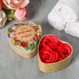 Мыльные лепестки в шкатулке-сердце 'Самой любимой и родной' Ош