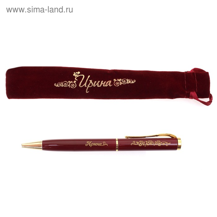 """Ручка """"Ирина"""", в бархатном мешочке"""