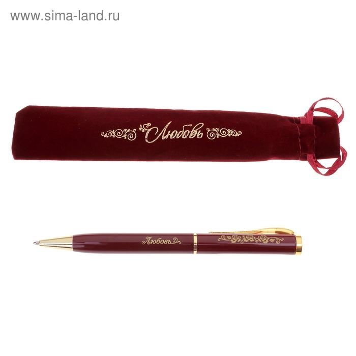 """Ручка """"Любовь"""", в бархатном мешочке"""