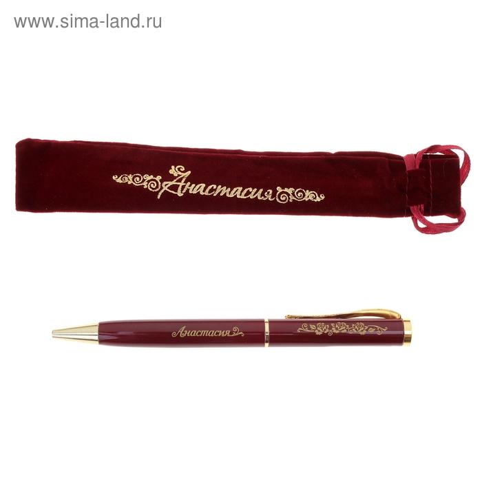 """Ручка """"Анастасия"""", в бархатном мешочке"""