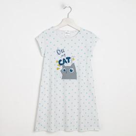 Сорочка ночная для девочки, цвет белый, принт Cat, рост 128 см