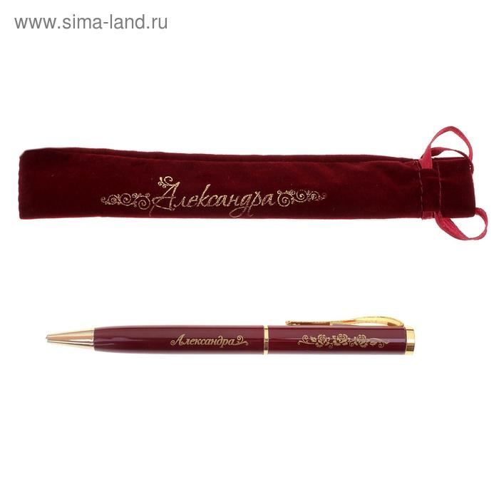 "Ручка ""Александра"", в бархатном мешочке"