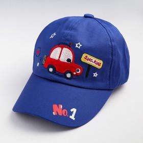 Кепка «Бейсболка» для мальчика, цвет синий, размер 48-50