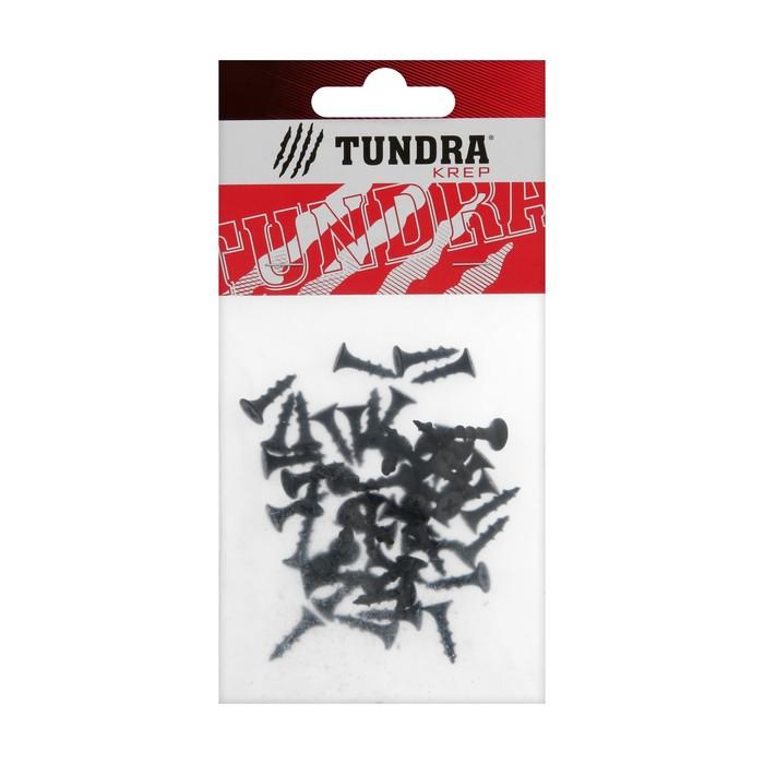Саморезы по дереву TUNDRA krep, 3.5х16 мм, оксид, крупный шаг, 50 шт.