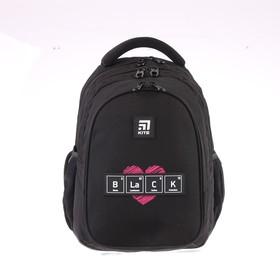 Рюкзак школьный с эргономичной спинкой Kite 8001, 40 х 29 х 17, для девочки, чёрный