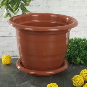 Горшок с поддоном «Виола», 2 л, цвет коричневый