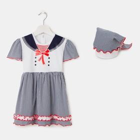 Платье «Ассоль», цвет белый/синий, рост 116 см