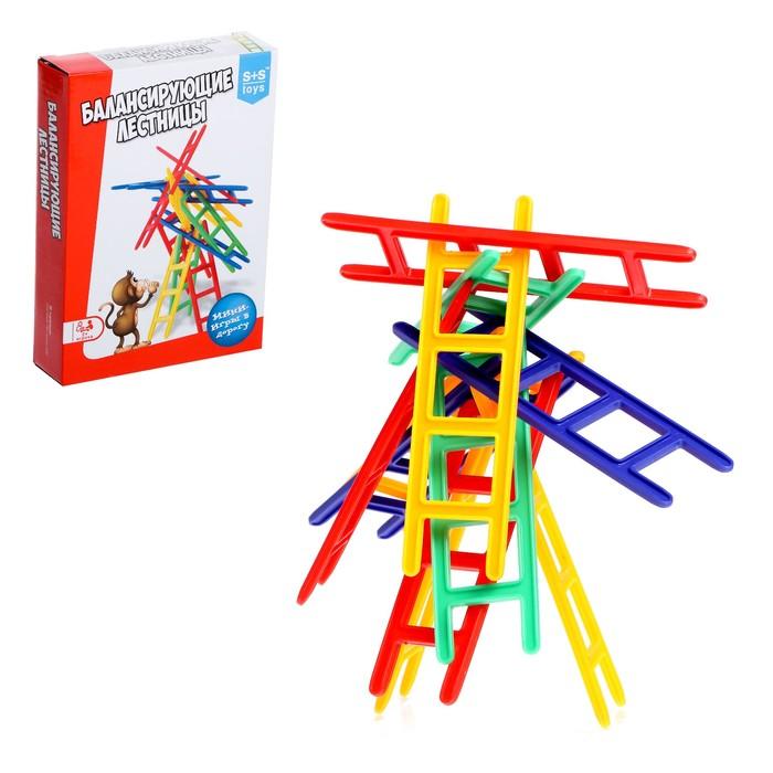 Настольная игра «Балансирующие лестницы» - фото 105617069