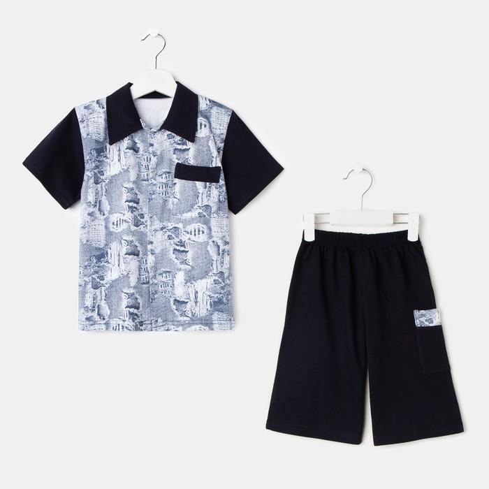 Костюм для мальчика «Боинг» (рубашка, шорты) цвет серый/чёрный, рост 128 см - фото 105469341