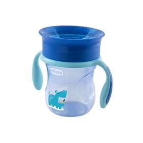 Чашка-поильник Chicco Perfect Cup, от 12 месяцев, цвет голубой, 200 мл