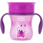 Чашка-поильник Chicco Perfect Cup, от 12 месяцев, цвет розовый, 200 мл