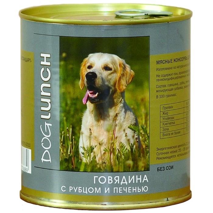 Влажный корм Dog Lanch для собак говядина с рубцом и печенью в желе, 750 г
