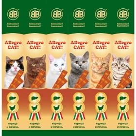 Колбаски B&B Allegro Dog для кошек, курица/печень, 6 шт