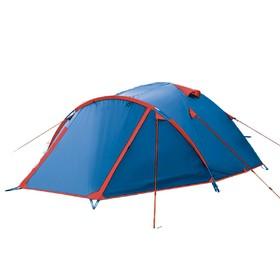 Палатка Arten Vega, двухслойная, четырёхместная, цвет синий