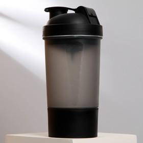 Шейкер спортивный с чашей под протеин, 500 мл